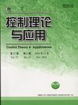 控制理论与应用, 2010, 27(11), Table of Contents